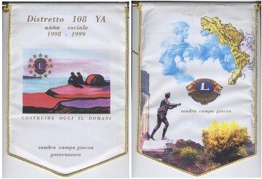guidoncino 1998-1999