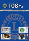 Anno 2009/2010 - n.1
