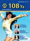 rivista_3_2012_2013